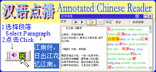 Online Chinese-English Dictionary, HanZi info